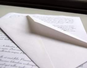 Как заполнить конверт для отправки за границу фото