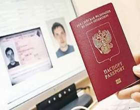 Как заполнять анкету на загранпаспорт фото