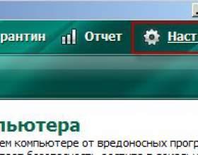 Как запретить доступ на сайт с компьютера фото