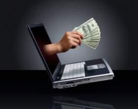 Как заработать денег за компьютером фото