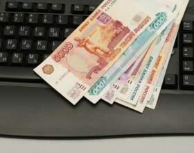 Как заработать деньги с помощью сайта фото