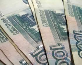 Как заработать миллион рублей фото