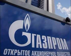 Как заработать на акциях Газпрома фото