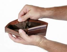 Как заставить платить зарплату фото