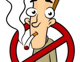 Как заставить себя не курить фото