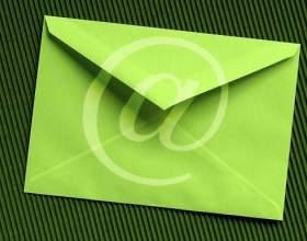 Как зарегистрировать бесплатно почтовый ящик фото