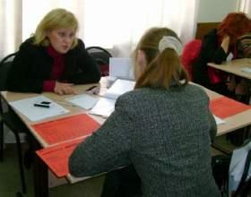 Какие документы нужно приносить в центр занятости населения фото