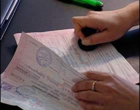 Какие документы нужны для получение родового сертификата фото