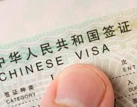 Какие документы нужны на визу в китай фото