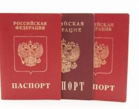 Куда идти менять паспорт фото
