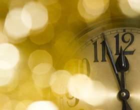 Новогодняя ночь: как развлечься по-праздничному фото