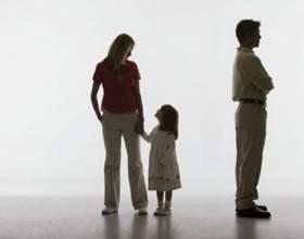 Плохие отношения с отчимом: как решить проблему фото