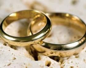 Все годовщины свадьбы: какая как называется фото