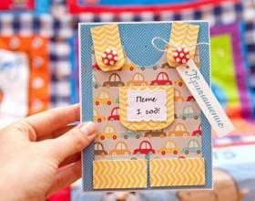 Приглашение на детский день рождения своими руками фото