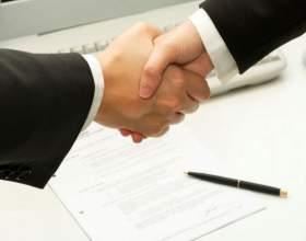 Советы для начинающих бизнесменов фото
