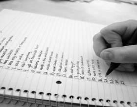 Советы молодоженам: как составить список гостей на свадьбу фото