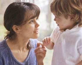 Способы избежать ошибок в общении с детьми фото