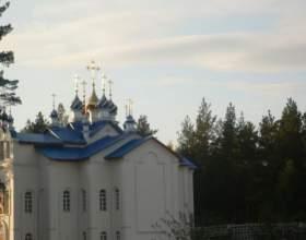 Среднеуральский женский монастырь - обитель чудес фото