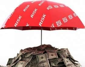 Страхование кредита: стоит ли переплачивать? фото