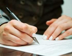 Учредительный договор: порядок заключения и особенности фото