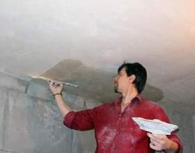 Уроки ремонта: как приготовить потолок к поклейке плит или обоев фото