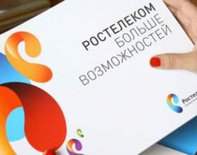"""Услуги мобильной связи """"ростелеком"""". фото"""
