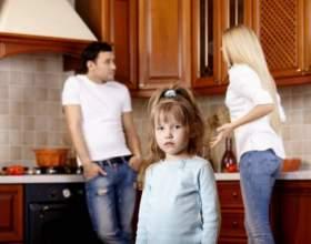 В чем по закону состоят обязанности родителей фото