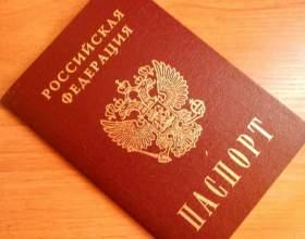 В каком случае паспорт считается недействительным фото