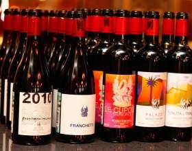 Вино со смыслом фото