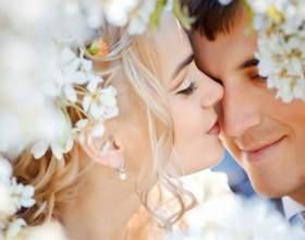 Зачем нужно жениться фото