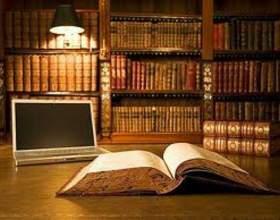Зачем нужны лингвистические словари фото