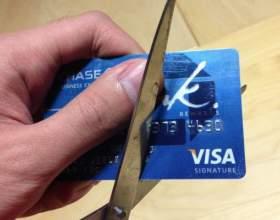 Закрытие кредитной карты фото